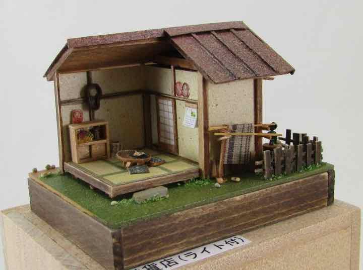 Jap house A3-min