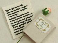 Book, letter and Rose